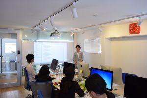 trainee_presentation_code