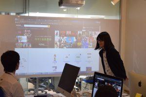 trainee_presentation_view